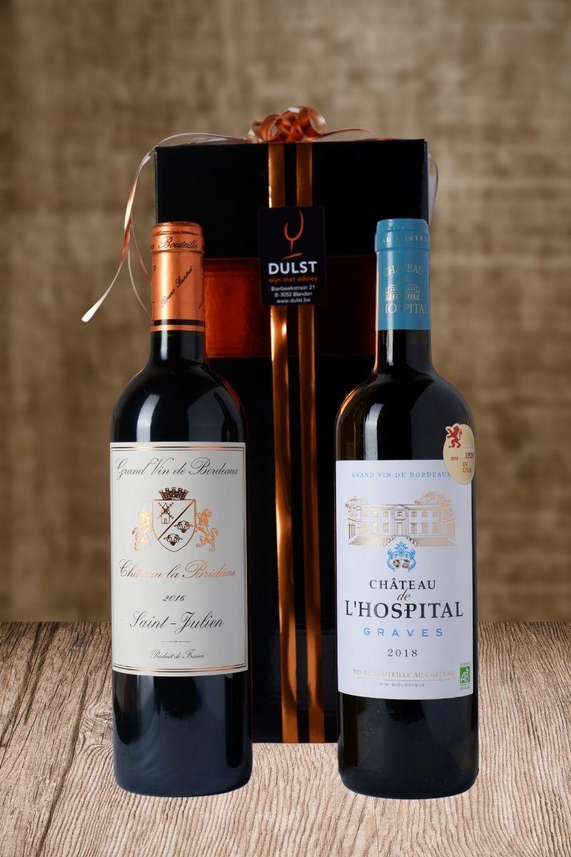 Luxedoos 'deux Bordeaux Classic'